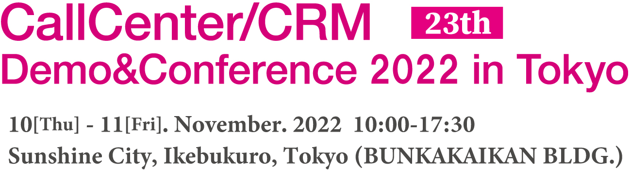 CallCenter/CRM Demo&Conference in Tokyo